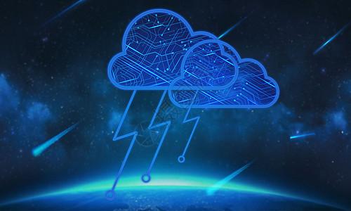 云数据电路科技图片