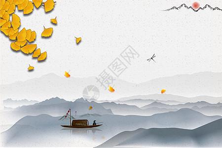 秋日梧桐渔人意境背景图片