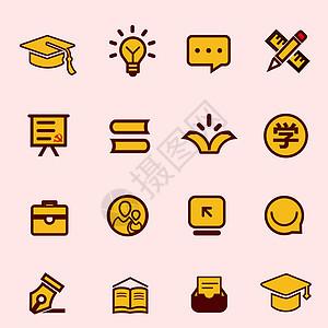 学习icon图标图片