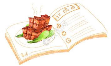 红烧肉创意插画图片