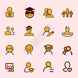 学生 人物图标图片