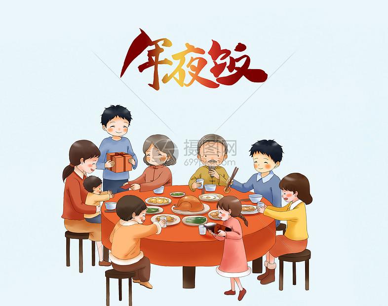 一家人吃火锅