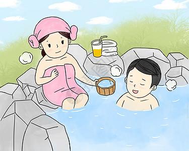 泡温泉手绘插画图片