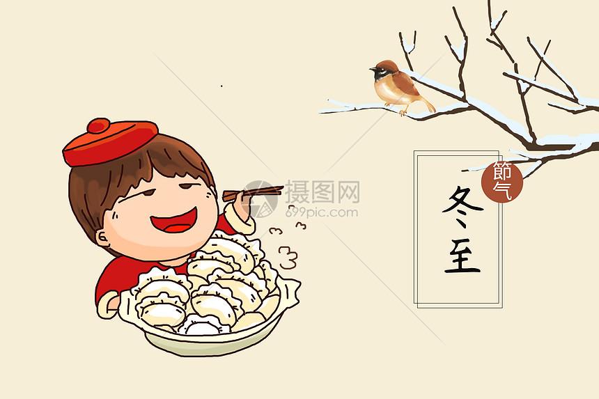 饺子的图片唯美可爱_家常饺子最真实照片