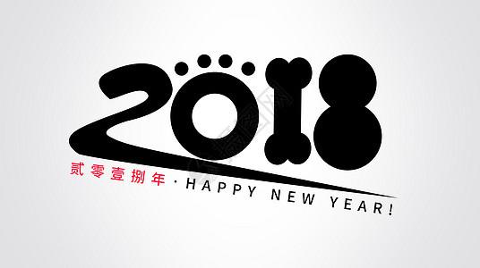 2018年图片