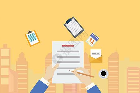 卡通线上教育图片