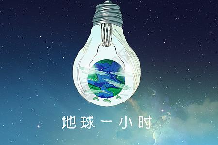 星空下读书的女孩图片