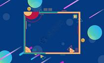 几何图案蓝色背景图片