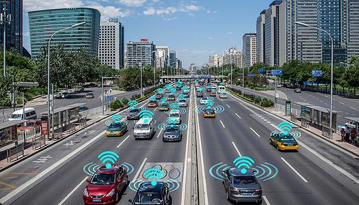 智能交通定位图片