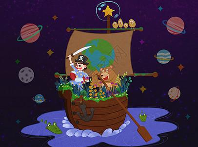 海盗船出发儿童插画图片