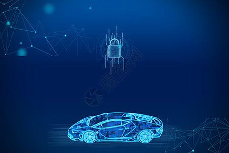 汽车互联网图片