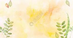 水彩树叶清新背景图片