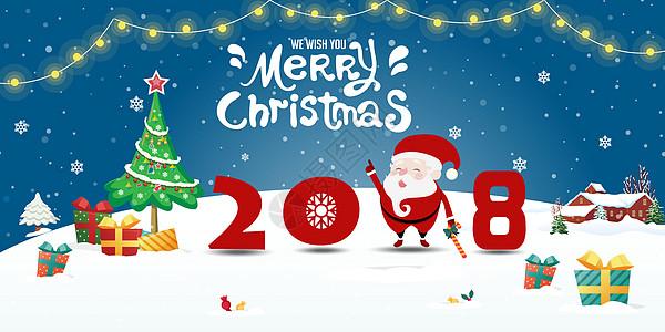 元旦圣诞节图片