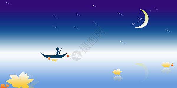一叶扁舟渐变风景图片