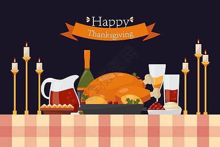 感恩节浪漫晚餐背景图片