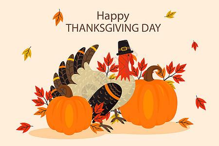 感恩节火鸡手绘背景图片
