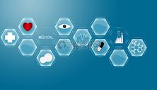 医学创新技术概念图片