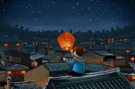 屋顶上放孔明灯祈福图片