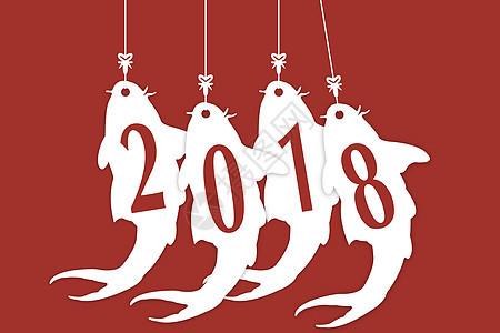 2018鱼型艺术插画图片