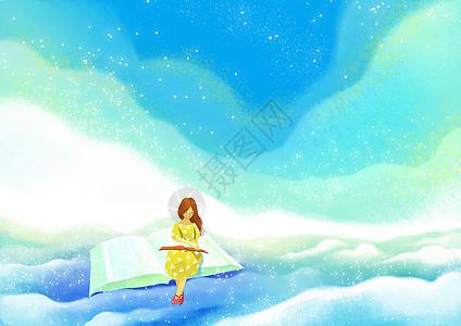 云端上读书的女孩图片