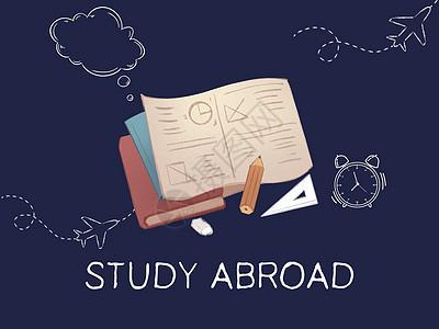 出国留学手绘图片