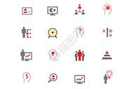 商务职场管理图标图片