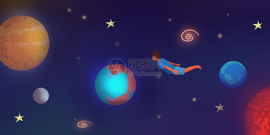 遨游太空插画图片