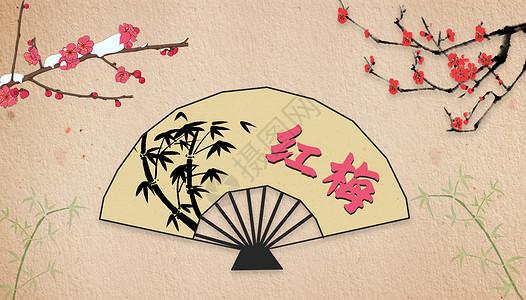 矢量中国风素材图片