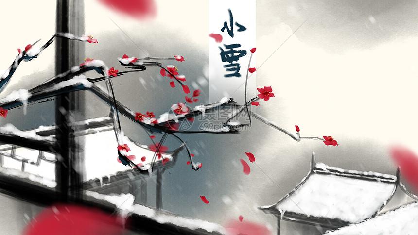 小雪节气中国风水墨插画图片