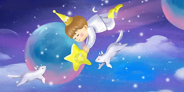 星空童趣小男孩插画背景图片