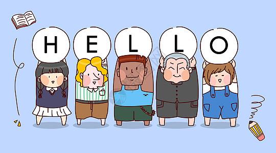国际交流人物插画图片