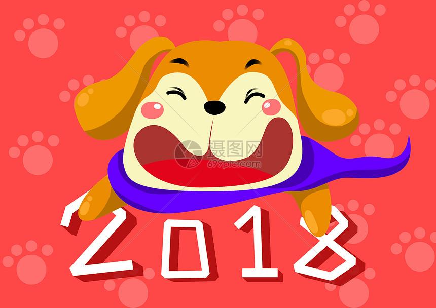 恭贺2018图片