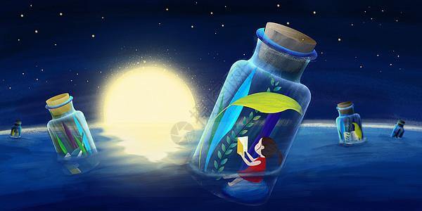 大海上漂流瓶里读书的女孩图片