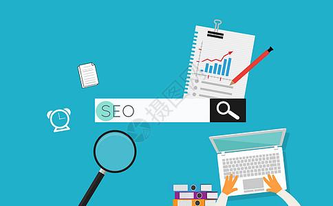 SEO搜索引擎优化创意合成图下载图片
