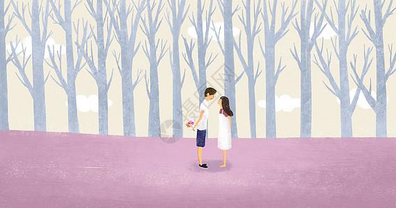 树林情侣告白图片