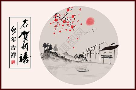 中国风新春图片