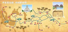丝绸之路地图图片