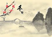 冬至节气中国风海报图片