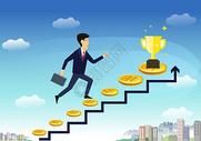 创意商务人士走向成功图片