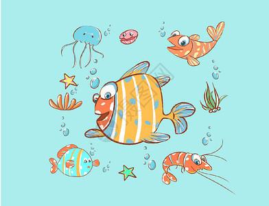 卡通海洋背景图片