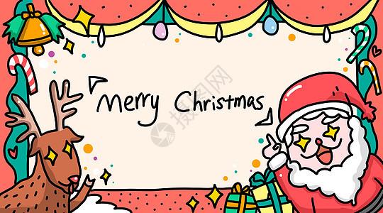 圣诞节装饰边框插画图片