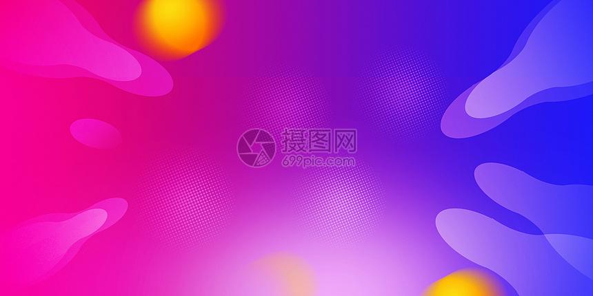 banner活动背景页面素材