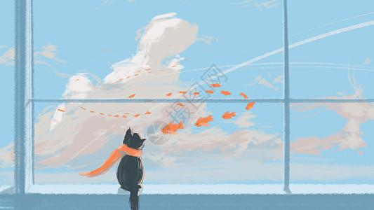 猫眼看世界插画图片