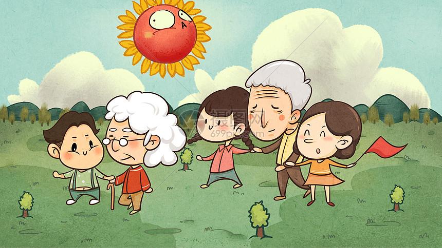 郊游关爱老人儿童插画图片