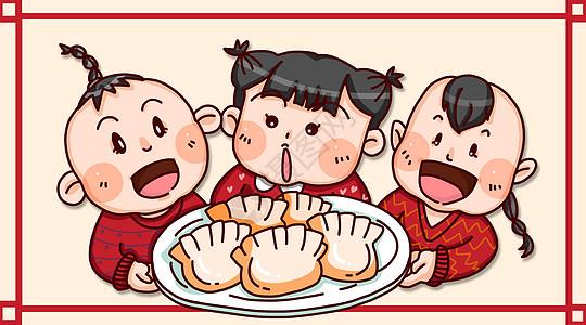 喜庆节日儿童吃饺子插画图片
