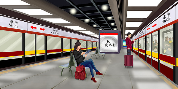 地铁站等车的男女图片