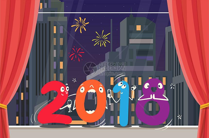 2018年庆祝新年图片