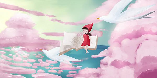 坐在书上飞到粉红天空里图片