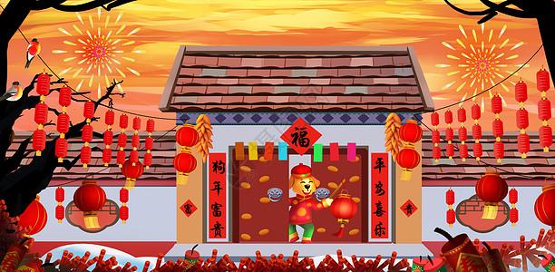 狗年春节新年插画图片