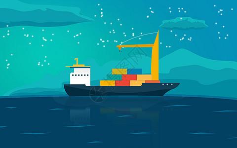 集装箱大货船手绘图片